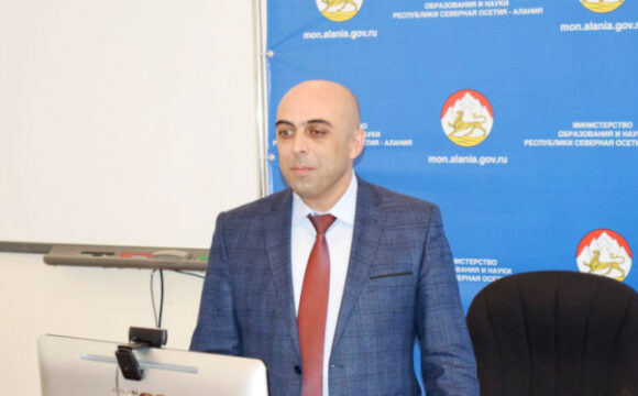 заместитель министра образования и науки РСО-Алания