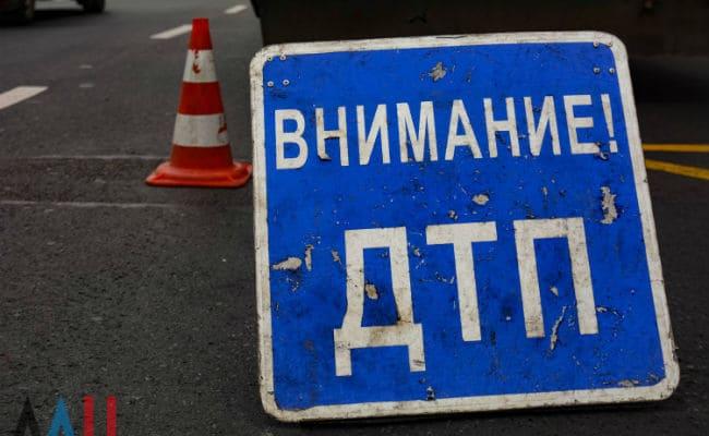 ДТП на трассе Кавказ 21 июля 2020 года