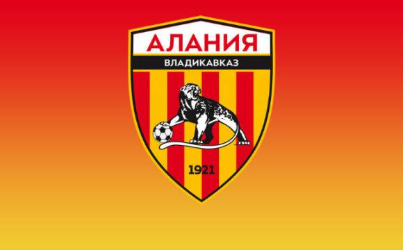Алания в AYK в сезоне 2020/2021