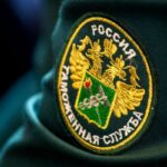 смена главы таможенной службы Северной Осетии