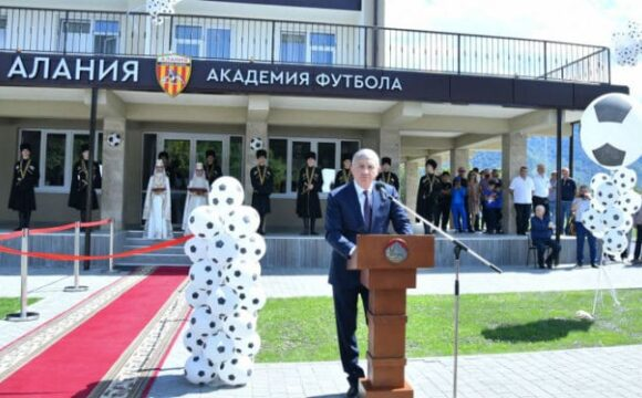 Во Владикавказе открыли Академию футбола