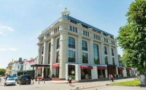Гостиницы Севрной Осетии и Владикавказа