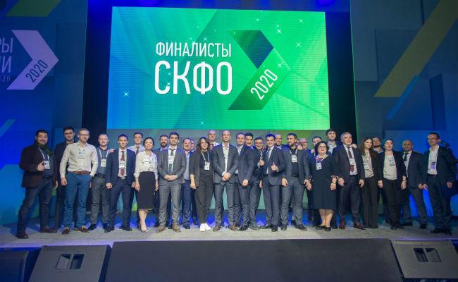 Суперфинал конкурса «Лидеры России 2020»