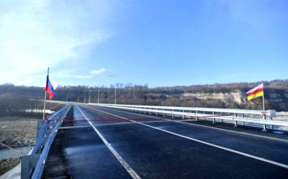 Реконструкция мостов Северной Осетии