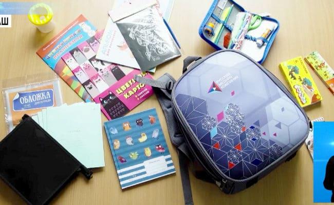 Около 100 детей из Северной Осетии получили портфели