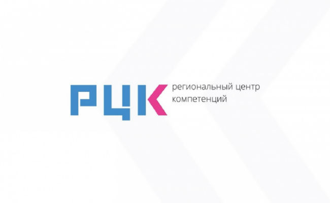 Во Владикавказе создан региональный центр компетенций