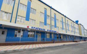 Владикавказская республиканская больница возвращается к плановой работе