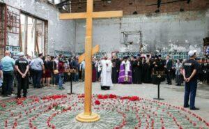 Теракт в Беслане: 16 лет со дня трагедии