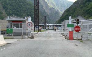 РФ открыла границу с Южной Осетией