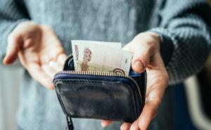 Северная Осетия оказалась в числе лидеров по снижению доходов населения