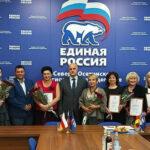 Во Владикавказе поздравили работников дошкольного образования с профессиональным праздником