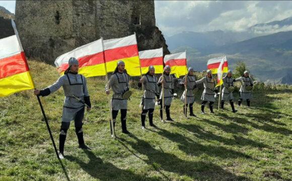 В высокогорном селении Ханаз отпраздновали День осетинского флага