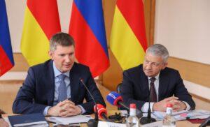 Северная Осетия – стратегически важный для России регион